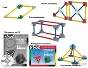 "K""NEX Education"